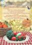 invitation_tda2016-09-04.png